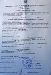 tsepkovskaya-dopusk2