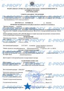 Протокол-проверки-знаний-Подкорытов